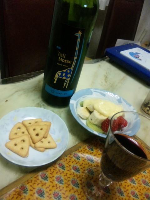 キリンのワイン